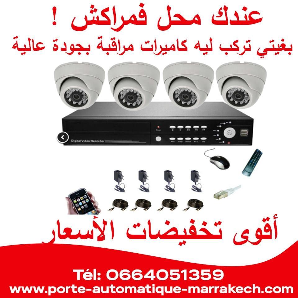 Hikvision Marrakech : Entreprise de cameras de surveillance à Marrakech - Maroc