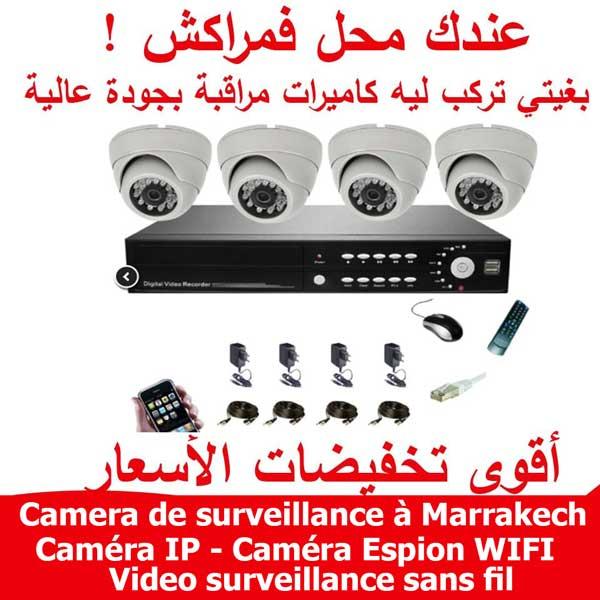 Hikvision Marrakech : Entreprise de Camera de surveillance à Marrakech - Maroc
