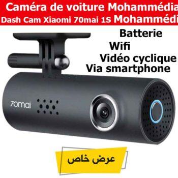 Caméra De Voiture Dash Cam Xiaomi 70mai 1S Mohammédia